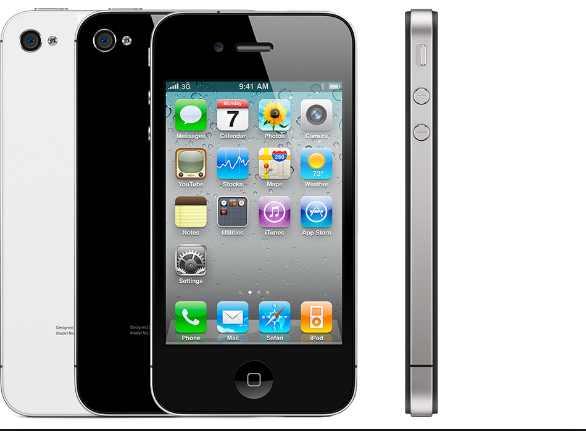 New iPhone Gossip Alert