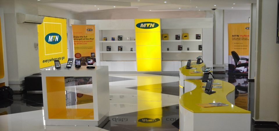 MTN's Strengths  And Weaknesses In Nigeria