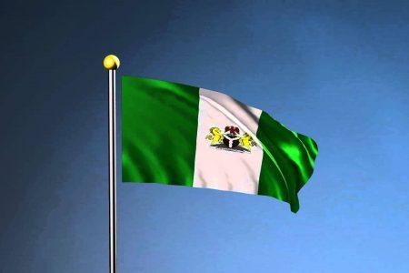 Three Notes On The $107.4 Billion Nigeria Spending