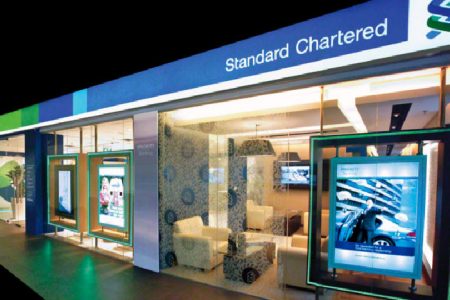 Standard Chartered Bank's ATM Problem in Nigeria