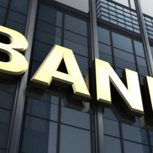 Four distinct digital strategies for African Retail Banks